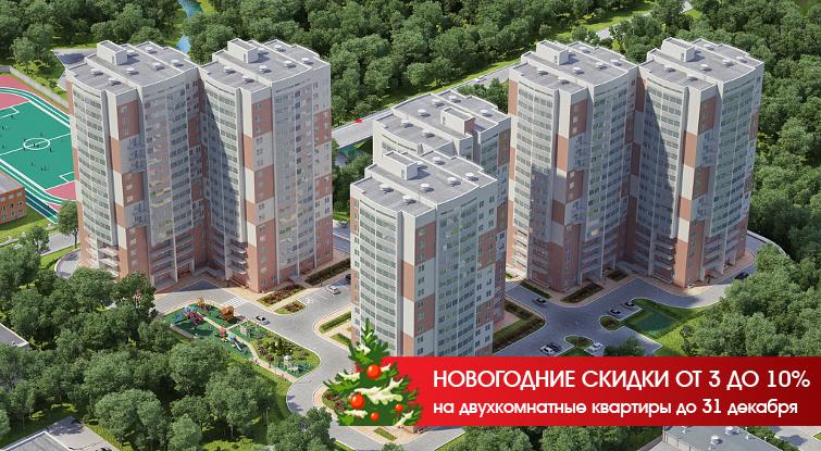 ЖК Дача Шатена, Ивантеевка