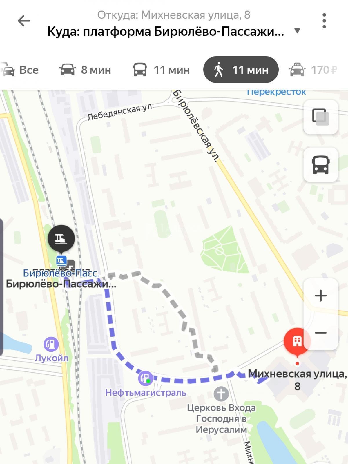 Фото №2 - 2-комнатная квартира, Москва, Михневская улица 8, метро Царицыно