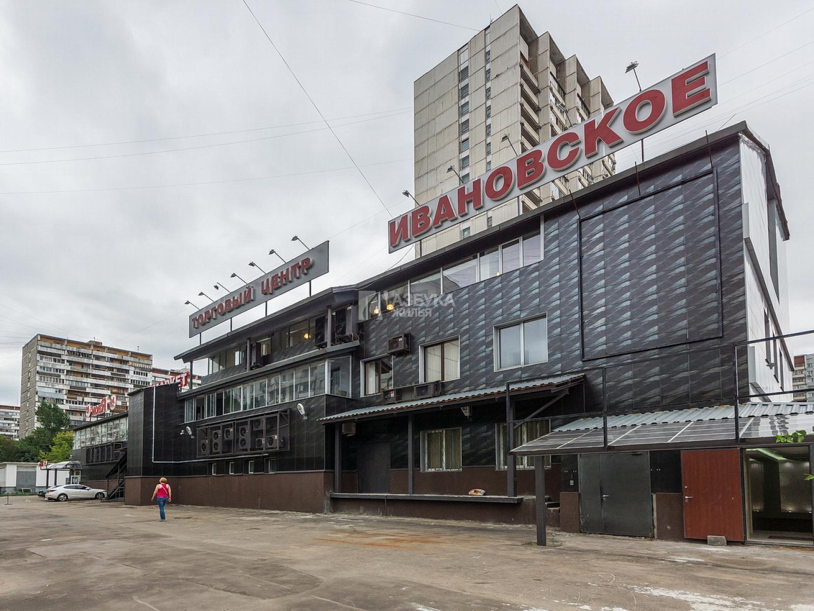 Москва, Саянская улица, д. 11, корп. 1