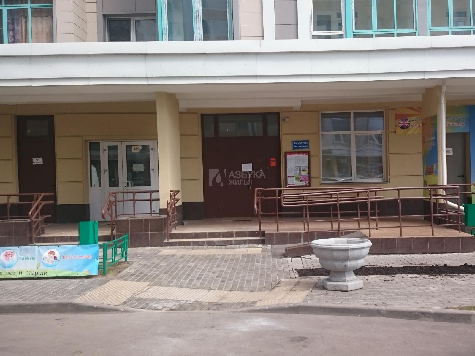 Фото №9 - 3-комнатная квартира, Москва, Михневская улица 8, метро Царицыно