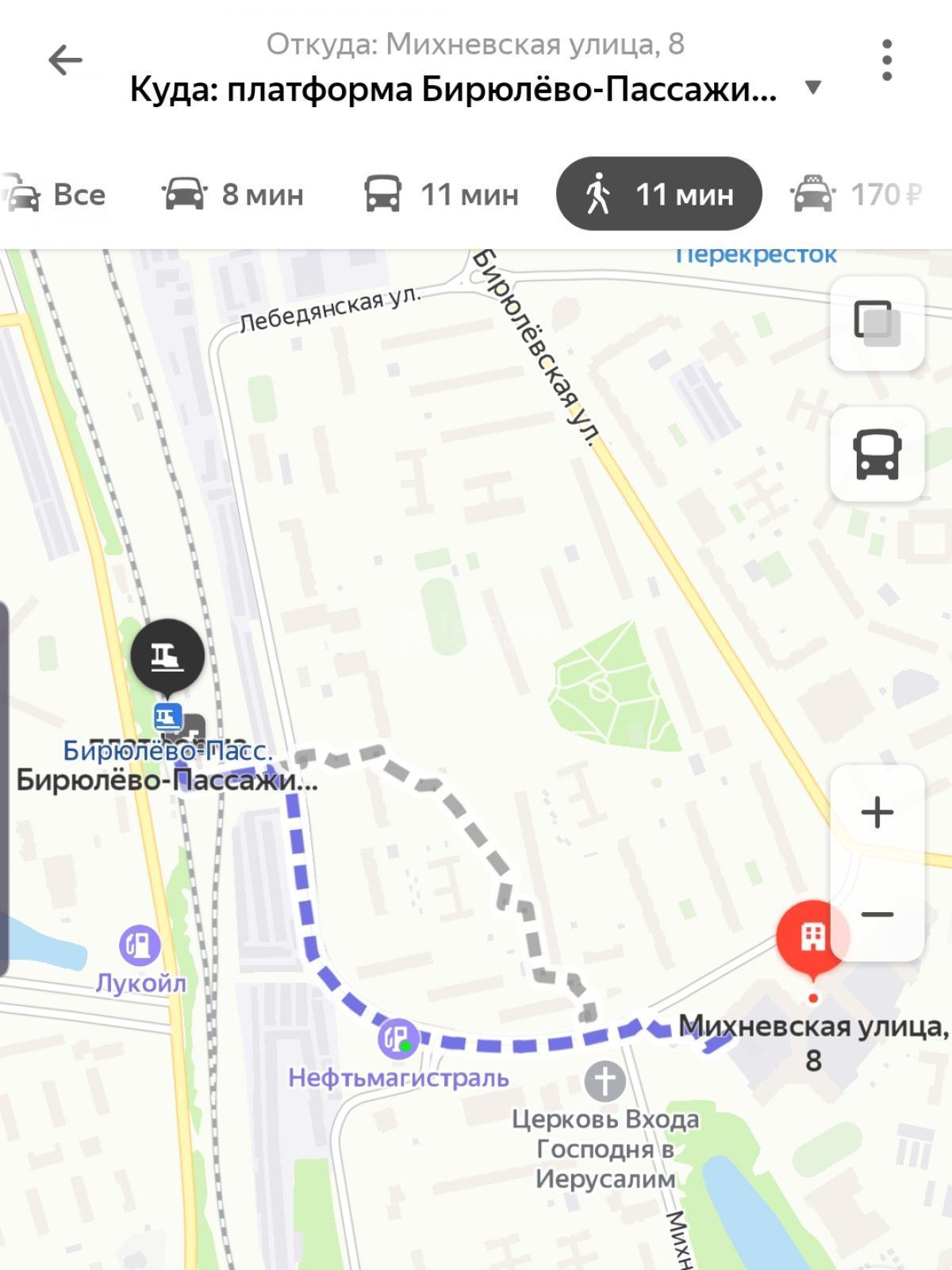 Фото №2 - 3-комнатная квартира, Москва, Михневская улица 8, метро Царицыно