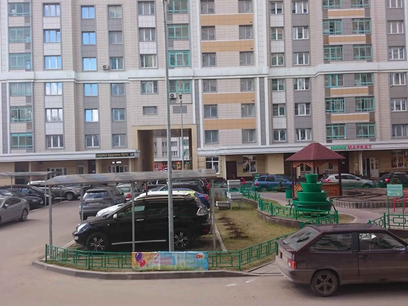 Фото №1 - 3-комнатная квартира, Москва, Михневская улица 8, метро Царицыно