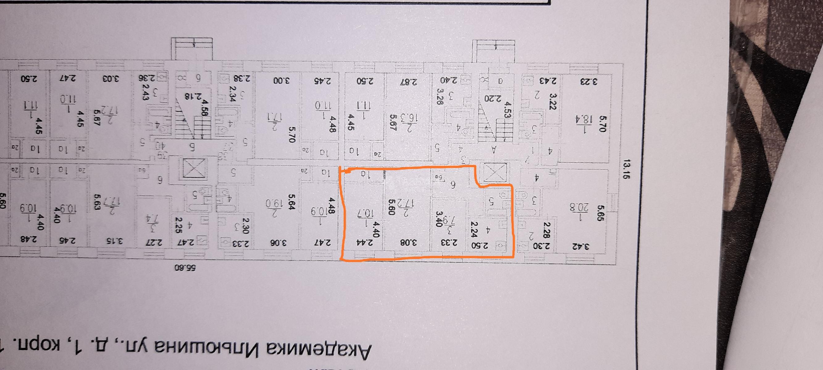 Фото №2 - 3-комнатная квартира, Москва, Академика Ильюшина улица 1 корпус 1, метро Аэропорт