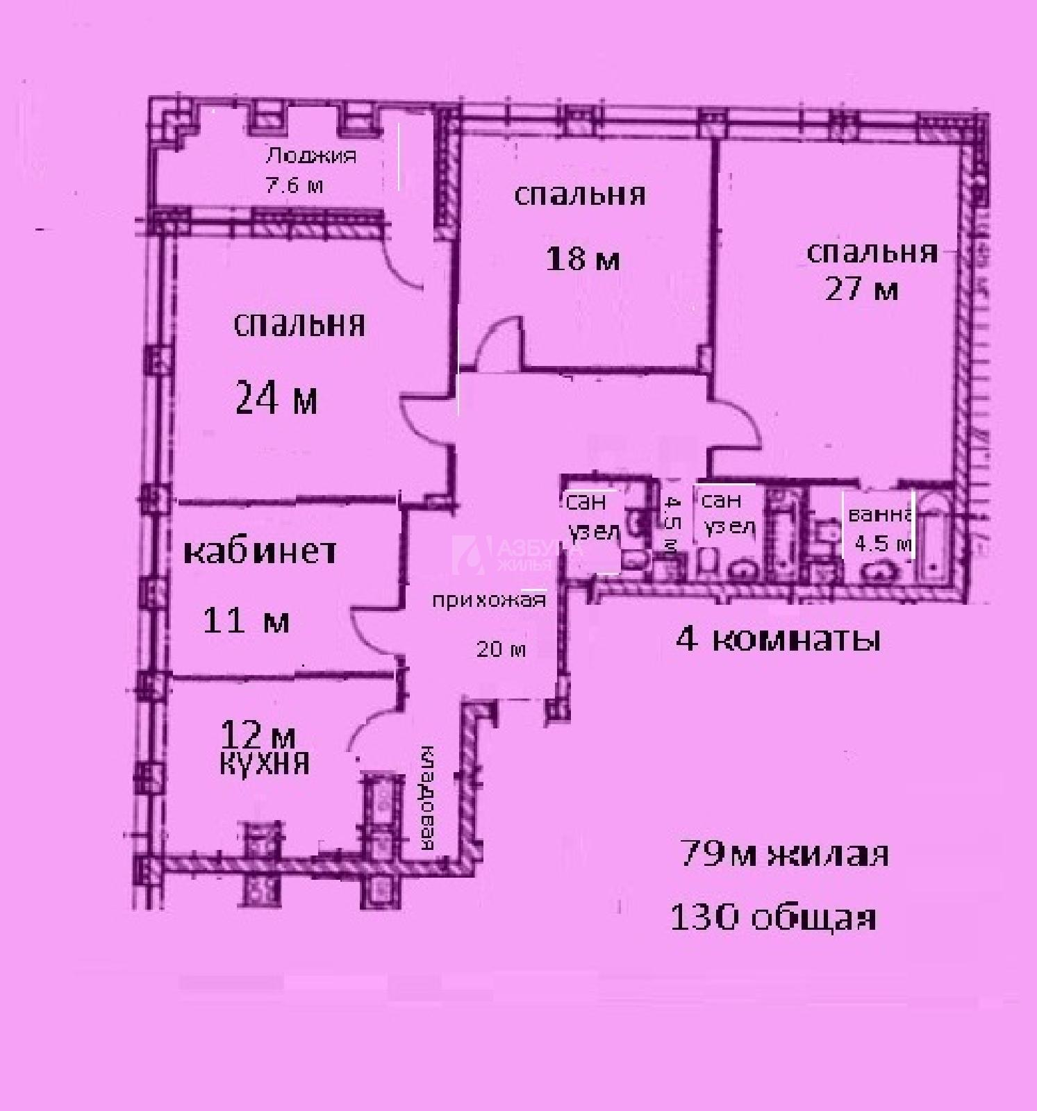 Фото №3 - 3-комнатная квартира, Москва, Усачева улица 11 корпус 2 строение 5, метро Фрунзенская