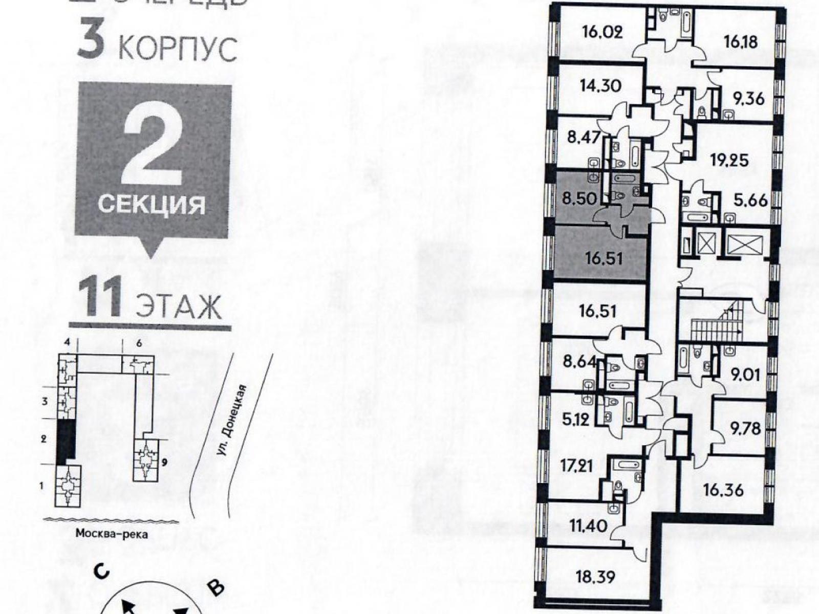 Фото №3 - 1-комнатная квартира, Москва, Донецкая улица 34 корпус 3, метро Марьино