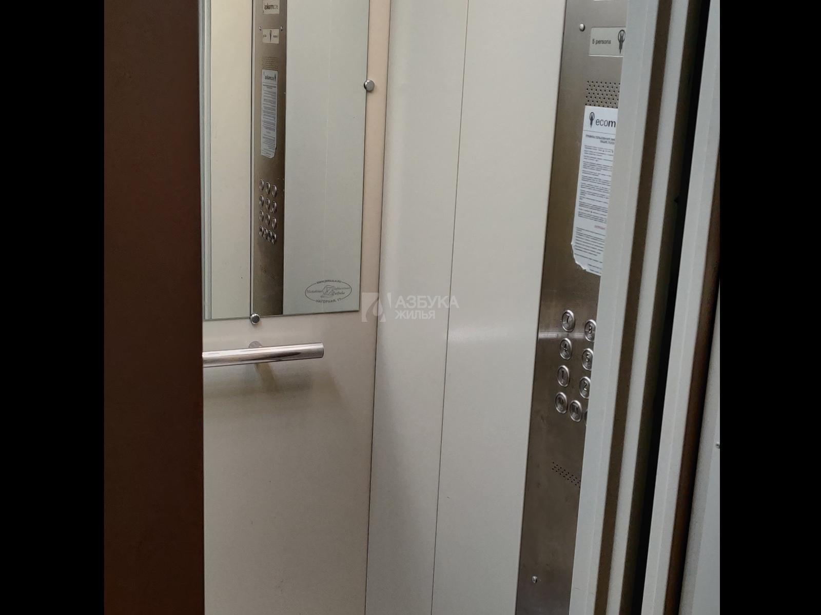 Фото №3 - 1-комнатная квартира, Химки, Кирова улица 9, метро Речной вокзал