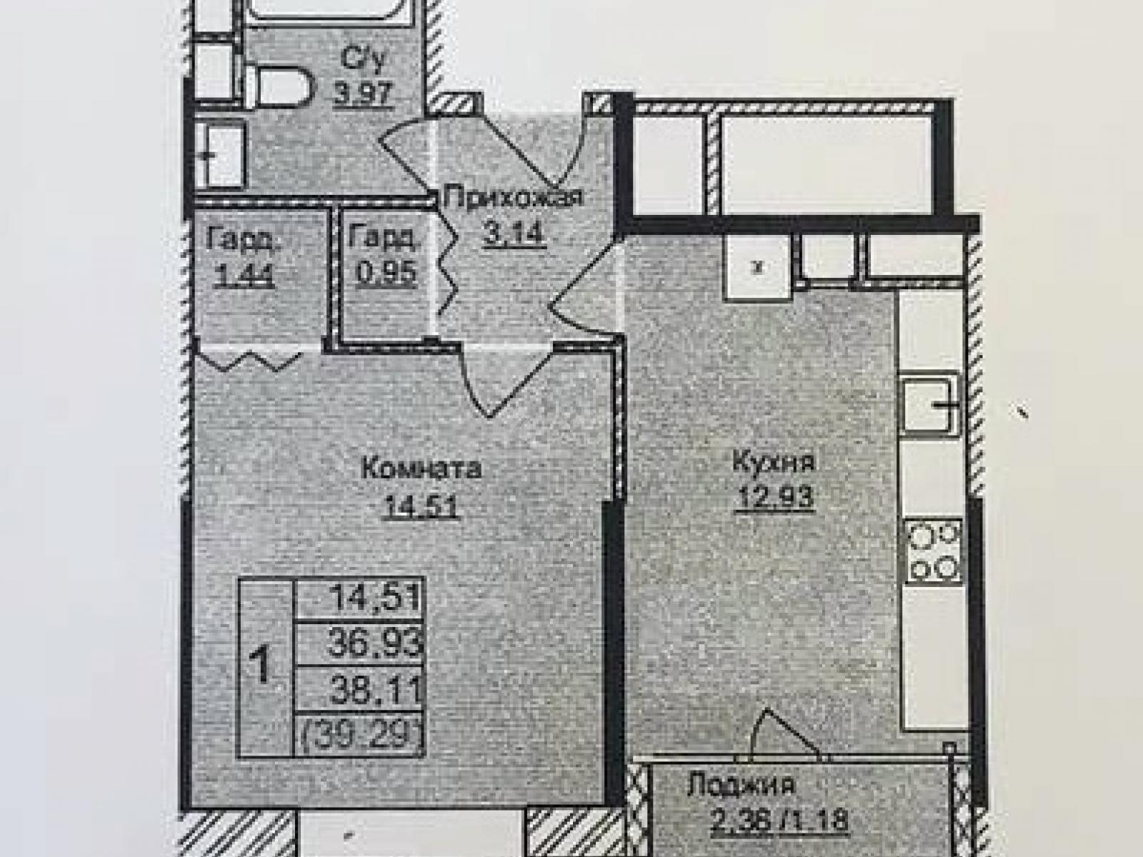 Фото №1 - 1-комнатная квартира, Москва, поселок Сосенское, Василия Ощепкова улица 3, метро Коммунарка