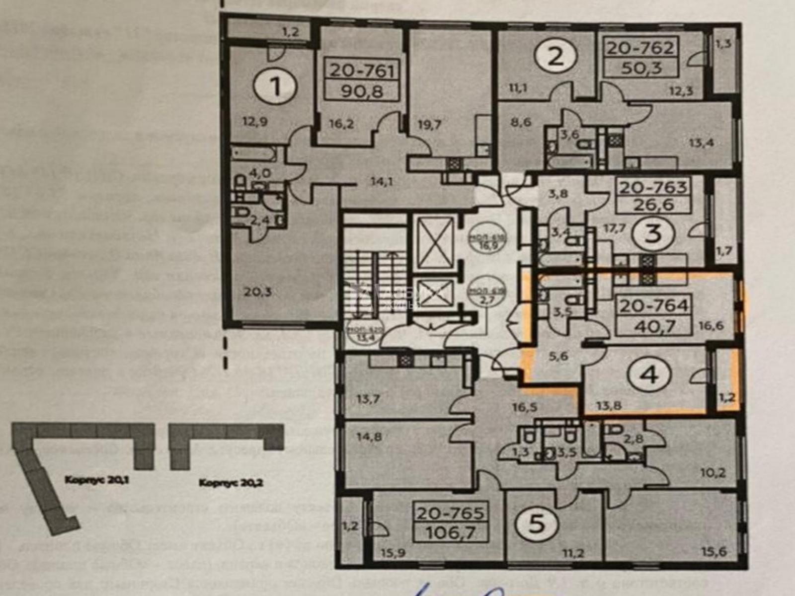 Фото №2 - 1-комнатная квартира, Москва, поселок Коммунарка, Александры Монаховой улица 43 корпус 1, метро Коммунарка