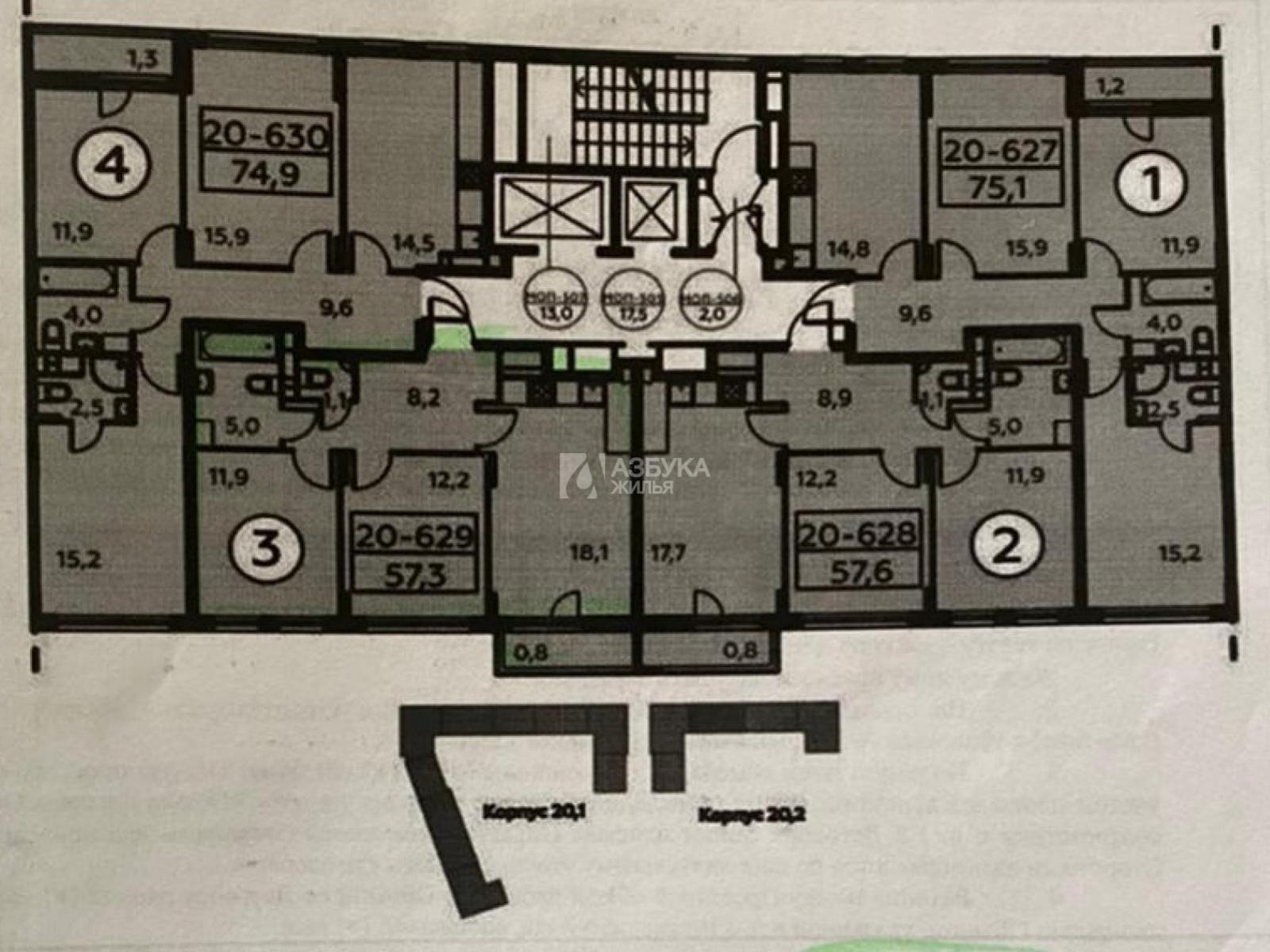 Фото №2 - 2-комнатная квартира, Москва, поселок Коммунарка, Александры Монаховой улица 43 корпус 1, метро Коммунарка