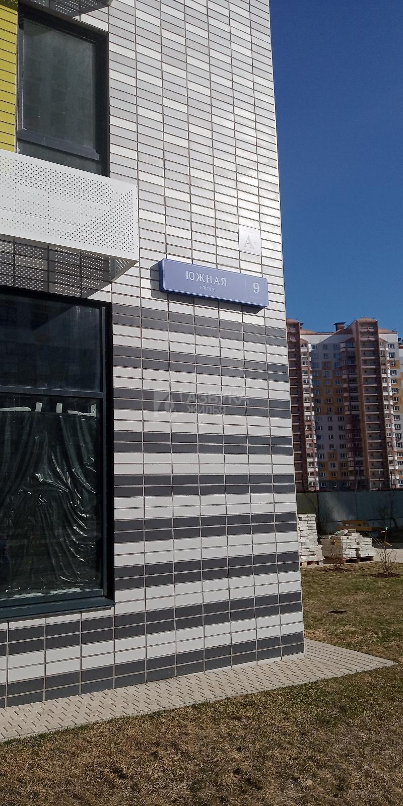 Фото №1 - 1-комнатная квартира, Дрожжино, Южная улица 9 корпус 1, метро Бульвар Дмитрия Донского
