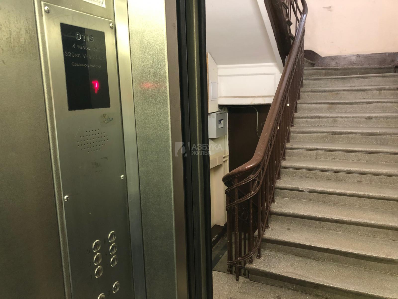 Фото №3 - 7-комнатная квартира, Москва, Николопесковский М. переулок 11 корпус 2 строение 1, метро Смоленская