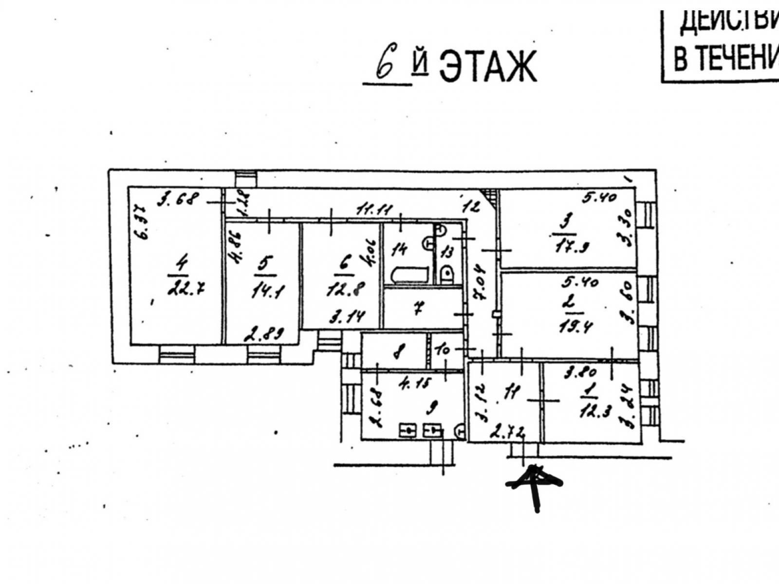 Фото №15 - 7-комнатная квартира, Москва, Николопесковский М. переулок 11 корпус 2 строение 1, метро Смоленская